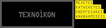 texnoikon_logo